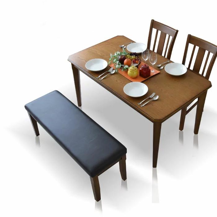 【送料無料】ダイニングテーブルセット 140cm ダイニングセット ダイニング4点セット 4人掛け ダイニングチェア ダイニングテーブル 食卓 食卓セット テーブル チェア 椅子 イス シンプル レトロテイスト 板座面 PVC座面