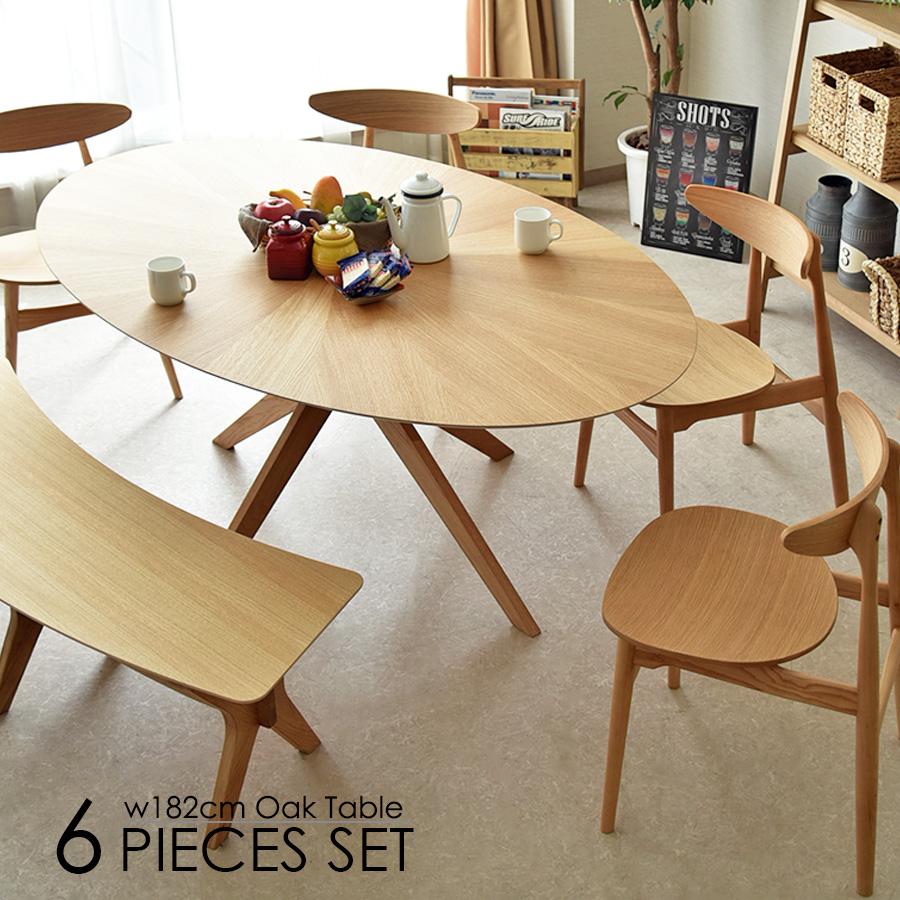 【クーポンSALE開催中】ダイニングテーブルセット 幅180 6点セット 木製 楕円テーブル オーク 無垢 ダイニングチェアー 北欧 ダイニングテーブル 食卓 テーブルセット オーバル モダン ナチュラル