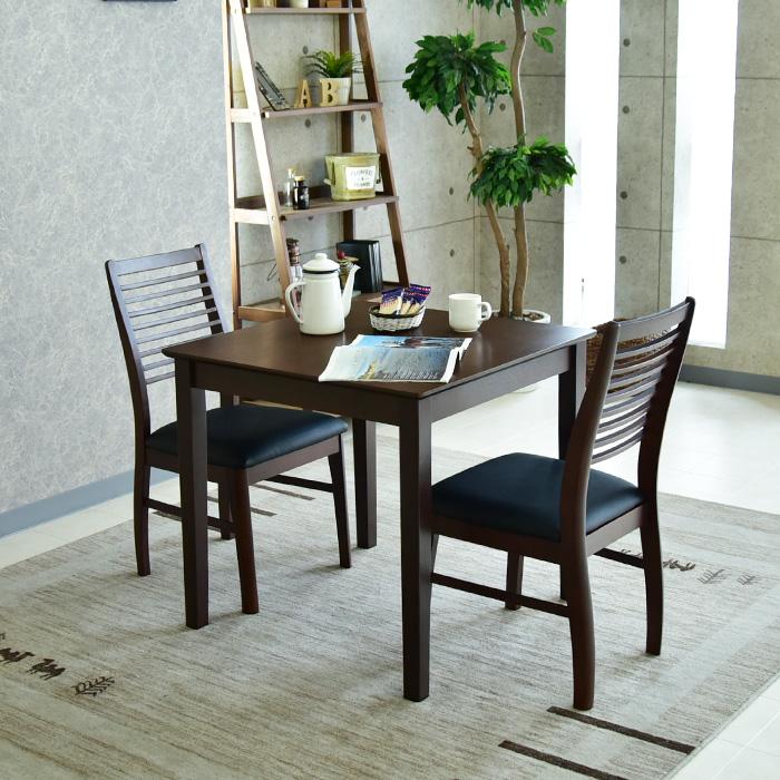 ダイニングテーブルセット 幅75 2人掛け 3点セット ダイニング3点セット コンパクト 食卓 ダイニングテーブル ダイニングチェアー 椅子 モダン シンプル