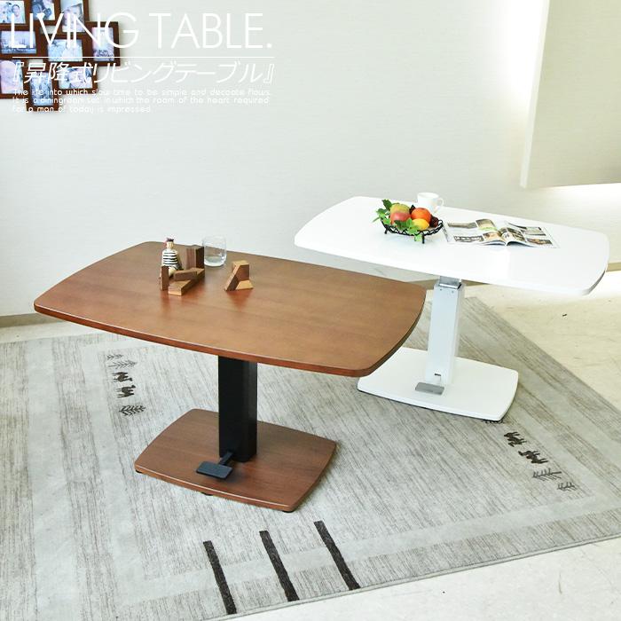 【クーポン配布中】 昇降式 ダイニングテーブル 幅120cm リビングセット リフティングテーブル 昇降テーブル 北欧 コーナーソファー 食卓 ダイニングセット 応接セット