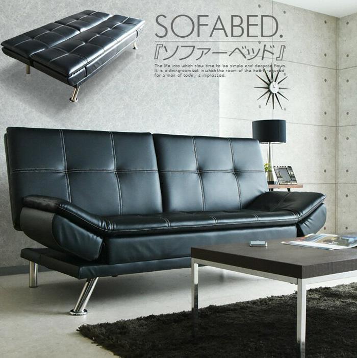ソファーベッド ソファー ベッド 3人掛け 分割 リクライニング ブラック シングルサイズ 合皮 3Pソファー フロアソファー リビングソファー