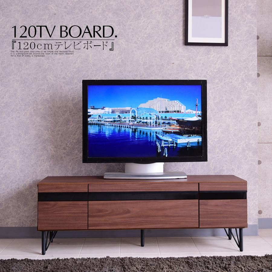 テレビボード 幅120cm TVボード ロータイプ ローボード リビング リビングボード 完成品 大容量 TV台 テレビ台 液晶 薄型TV 木製