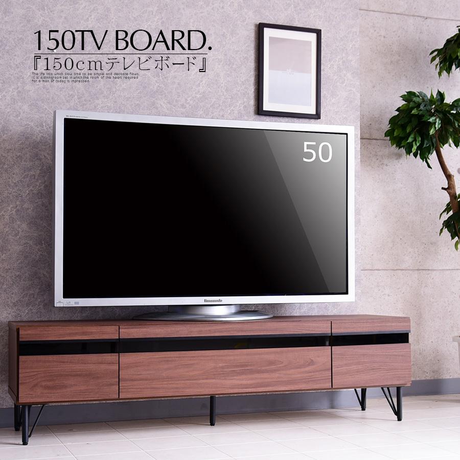 テレビボード 幅150cm (150センチ)TVボード TV台 テレビ台 ロータイプ ローボード リビング リビングボード 50インチ 完成品 大容量 脚 付き 扉付き 液晶 薄型TV 木製 おしゃれ ナチュラル シンプル プレゼント ギフト 贈り物