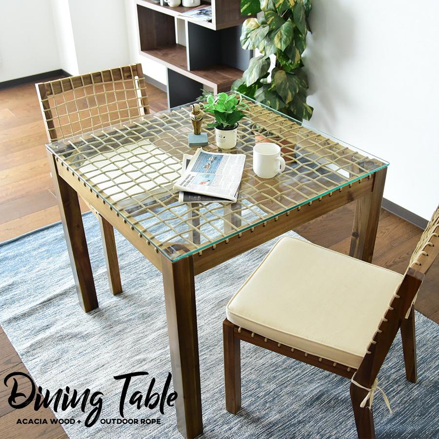 ダイニングテーブル ロープ家具 幅80cm ガラス リゾート ガーデン 紐 カフェ アジアン デザイン 北欧