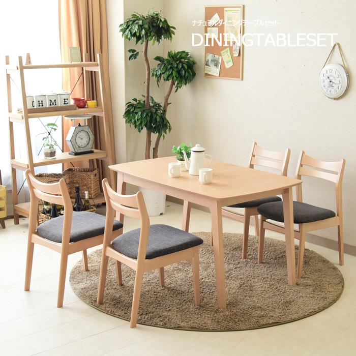 ダイニングテーブルセット 幅120 150 4人掛け 4人用 伸長式テーブル エクステンション ダイニングテーブル5点セット 木製 ダイニングテーブル ダイニングチェアー 椅子 食卓 白木テイスト 北欧テイスト