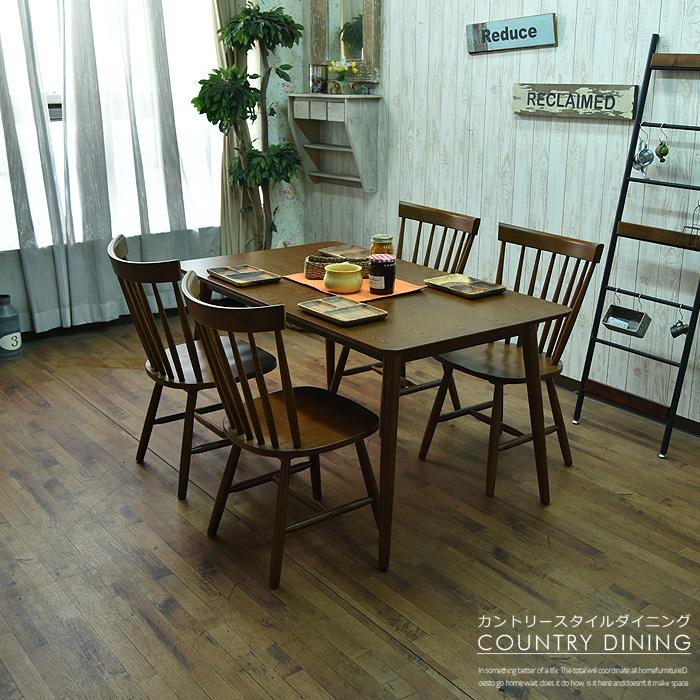 【クーポンSALE開催中】ダイニングテーブルセット 幅135 カントリー 5点セット 4人掛け ダイニングセット ダイニング5点セット 食卓 ダイニングテーブル ダイニングチェアー 木製 セット