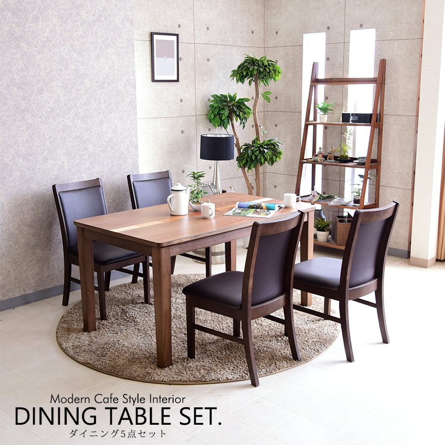 ダイニングテーブルセット 幅130 4人掛け 5点セット ダイニング5点セット 象嵌 伝統工芸 ダイニングテーブル ダイニングチェア 椅子 モダン シンプル