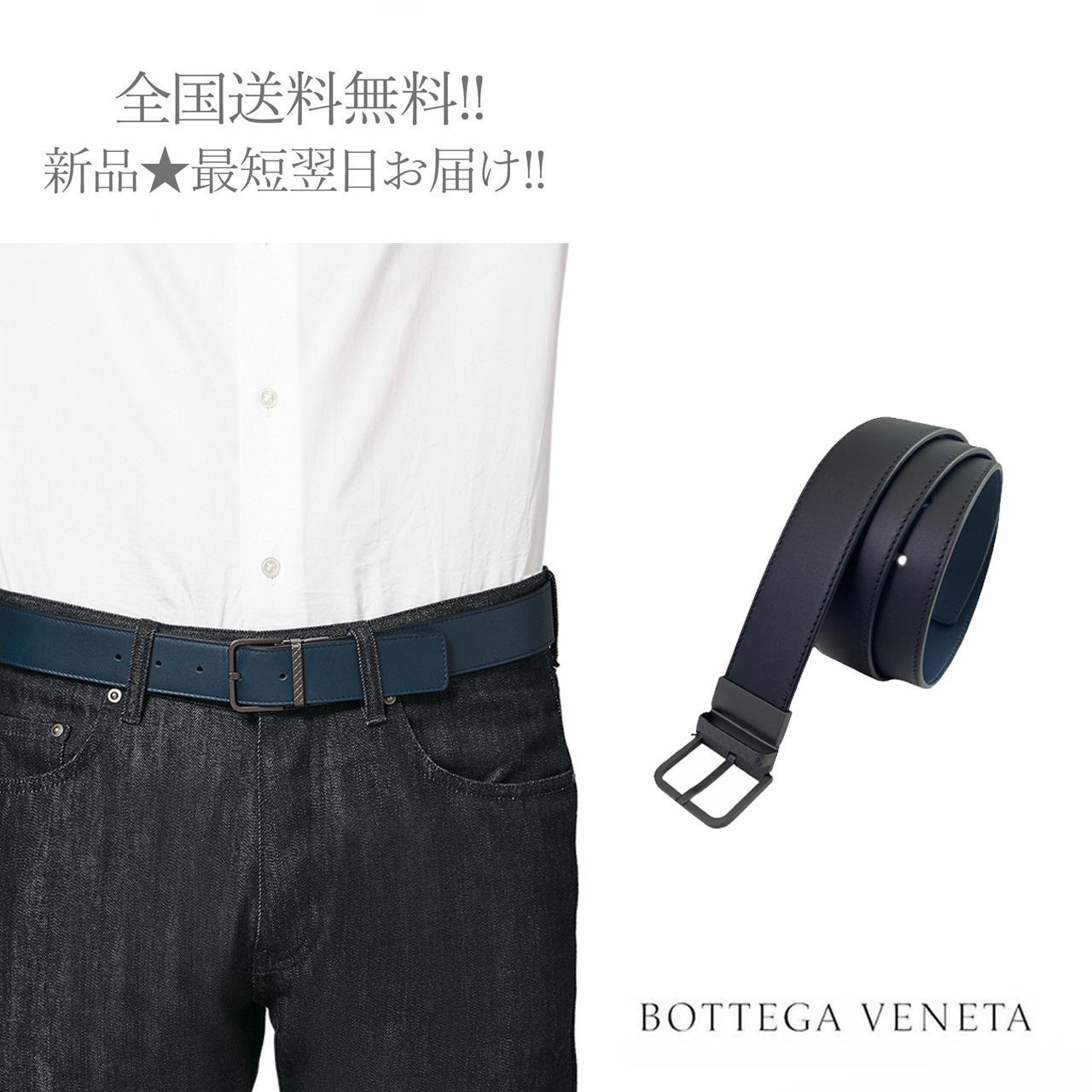 限定価格セール BOTTEGA VENETA ボッテガ ヴェネタ ベルト リバーシブル 直営ストア 2WAY VNカーフレザー イタリア製 新品 × ブラック デニム 男 95 1085 メンズ
