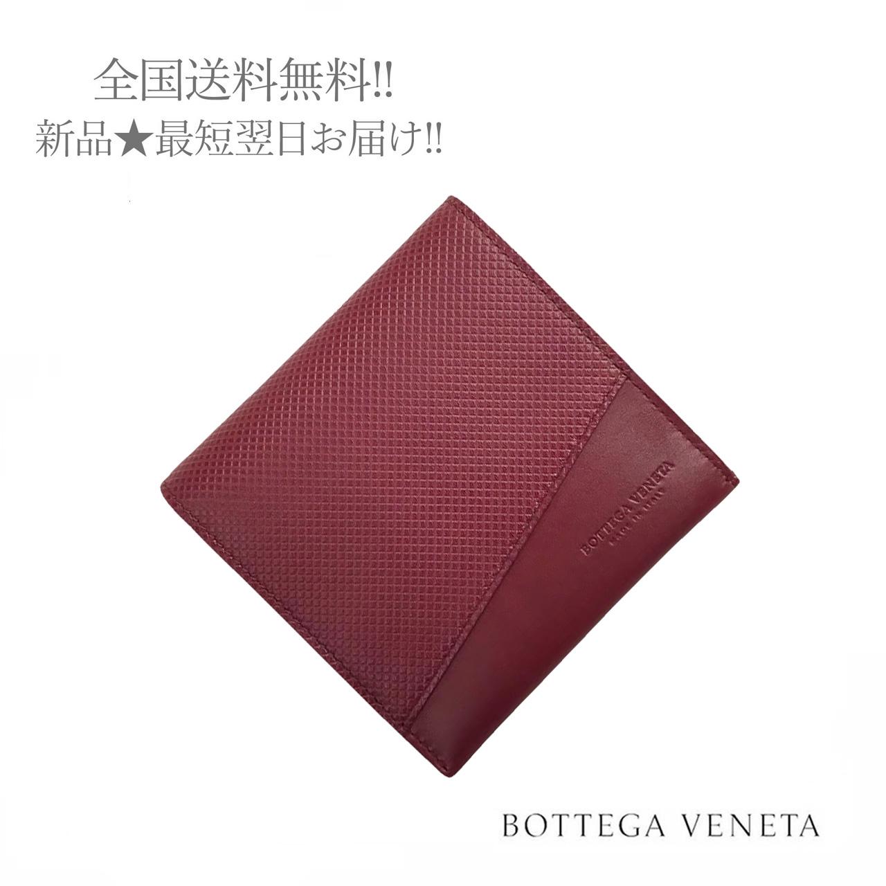 BOTTEGA 日本製 VENETA ボッテガ 売り出し ヴェネタ 財布 ウォレット 二つ折り 男 6337 イタリア製 メンズ 新品 ボルドー