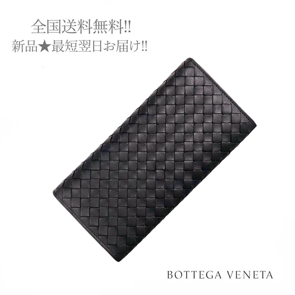 BOTTEGA VENETA ボッテガ ヴェネタ 店舗 長財布 2つ折り ライトトルマリン 4013 新品 メンズ イタリア製 男 往復送料無料