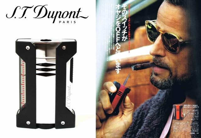 B313.. ST.Dupont デュポン LEON 掲載!! レオン 高機能 ターボ ライター DEFI EXTREME デフィ エクストリーム 21401 クロム 鏡面 メンズ 男 新品