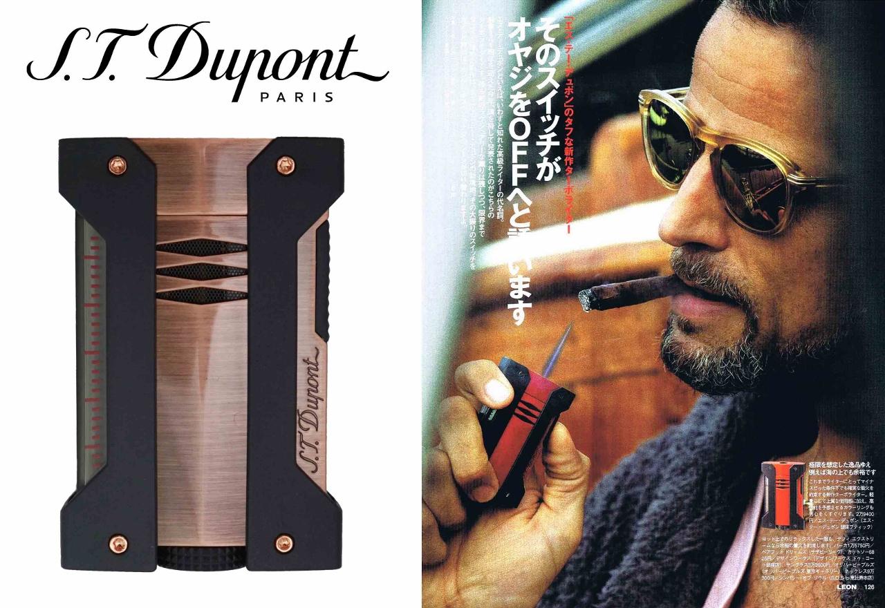 D820.. ST.Dupont デュポン LEON 掲載!! 高機能 ターボ ライター タバコ ブロンズ ★ 新品 未使用 箱付