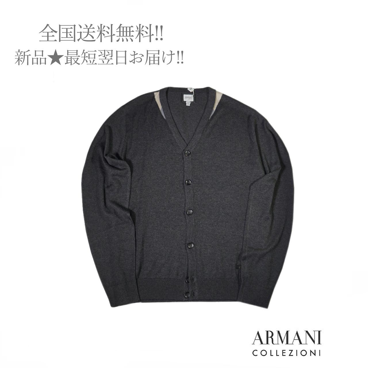 ARMANI COLLEZIONI アルマーニ コレツォーニ カーディガン シルク 絹 男 新品 極上素材 52 メンズ 現品 ダークグレー 驚きの値段