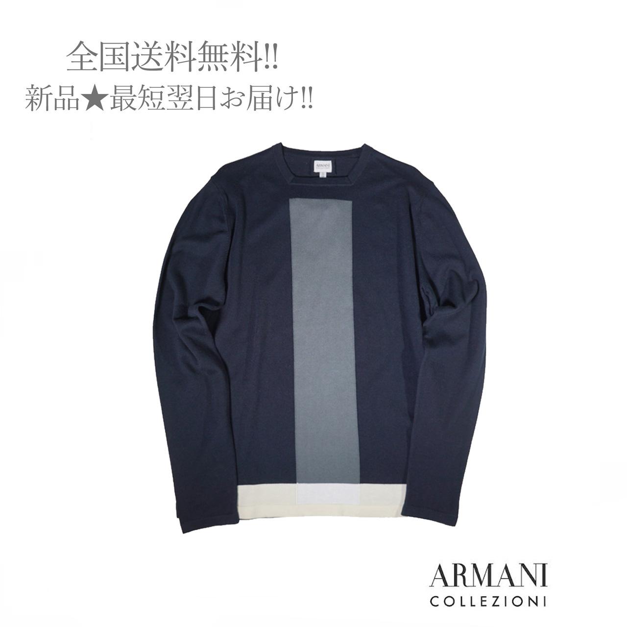 ARMANI COLLEZIONI アルマーニ 買い取り コレツォーニ ニット スクエアネック メンズ × ネイビー 男 48 マルチカラー 日本製 50 新品