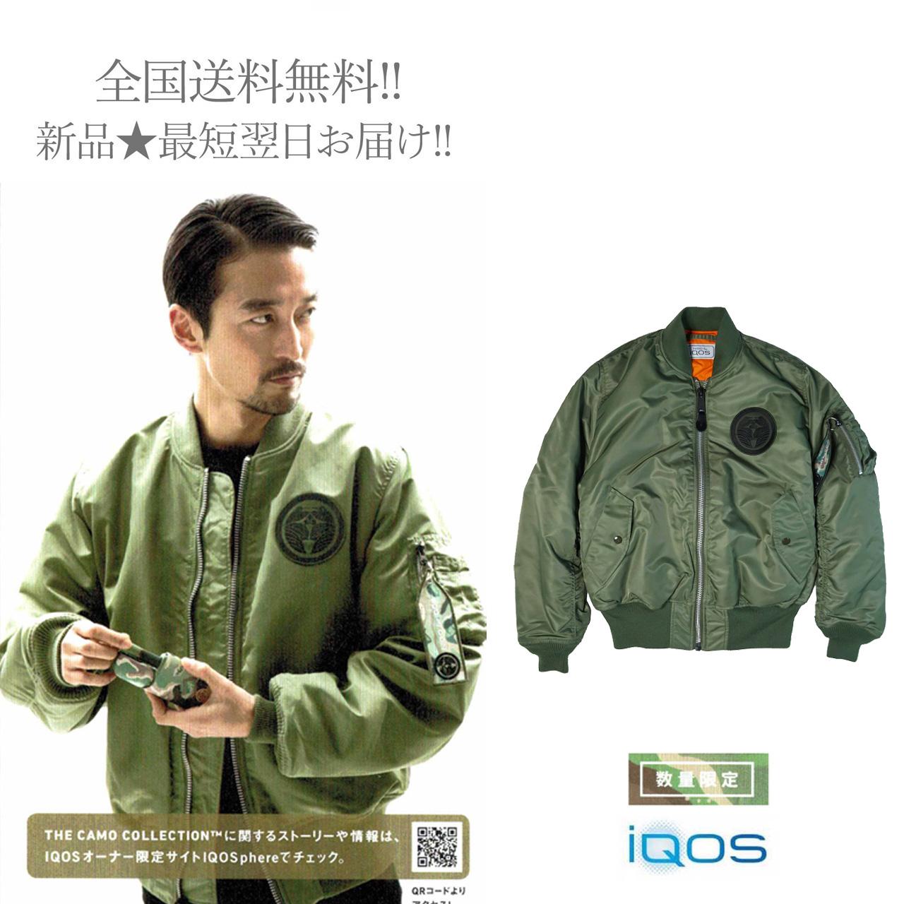 IQOS NIGO アイコス ニゴー MA-1 フライトジャケット サービス 家紋 男 S 税込 カーキ ワッペン メンズ 新品
