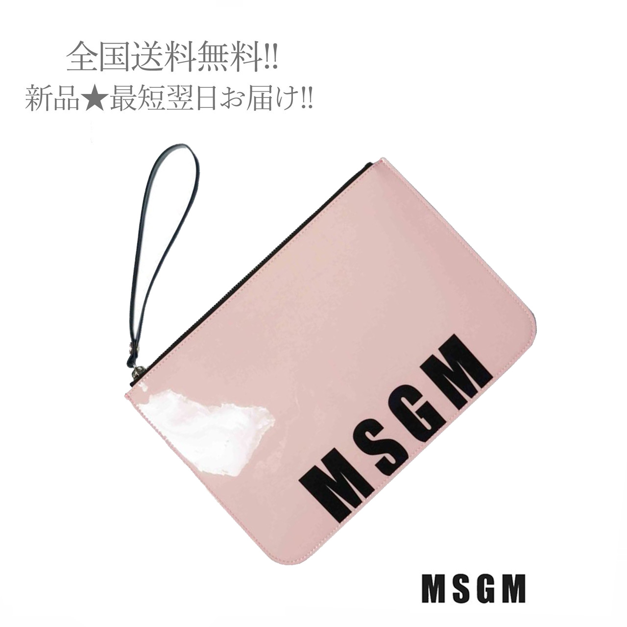 MSGM ミラノ限定 直接買付 多用途 日本最大級の品揃え 新品 クラッチバッグ 感謝価格 ピンク×ブラックロゴ