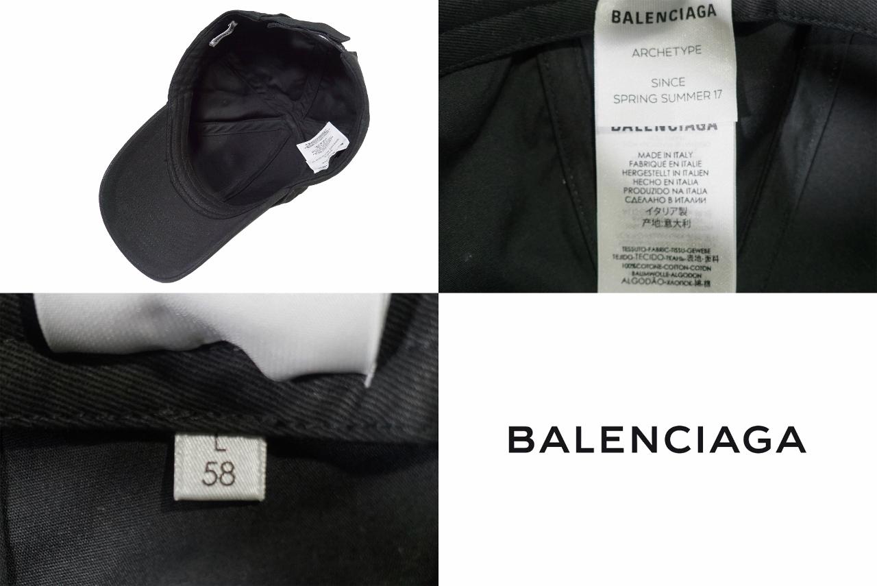 D600BALENCIAGA バレンシアガ キャップ ロゴ刺繍 クラシック イタリア製 1077 ブラック WTタグ 新品L58 フリーサイズ ユニセックスhdCsrxtBQ