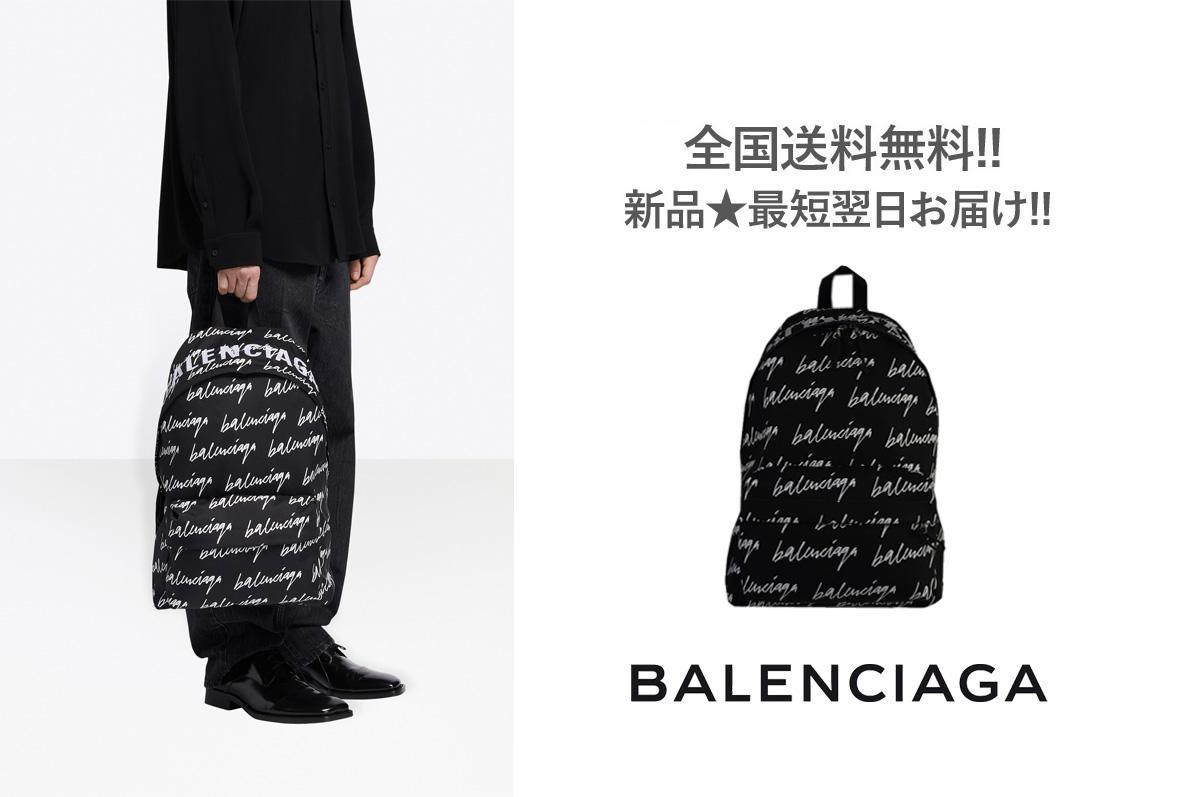 BALENCIAGA バレンシアガ リュック バッグパック WHEEL BACKPACK ウィール イタリア製 メンズ ブラック 大幅にプライスダウン 2020モデル 新品 ロゴ 1090 男