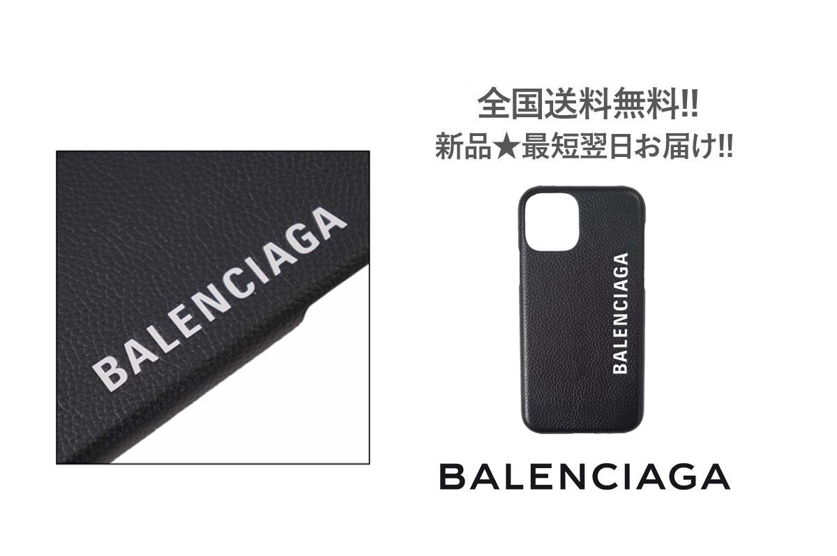 F471.. BALENCIAGA バレンシアガ ホワイトロゴ iPhone 新品未使用 11 Pro アイフォン ケース 1065 ユニセックス レディース 新品 メンズ 女 中古 男 ブラック