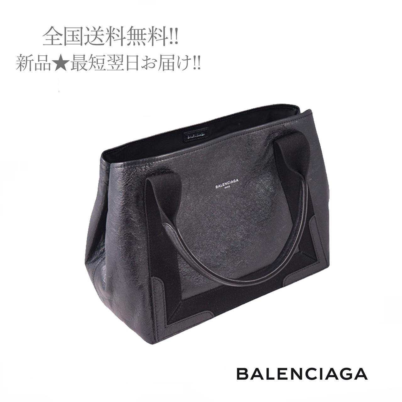BALENCIAGA バレンシアガ カバ トートバッグ ハンドバッグ 初売り CABAS ロゴ レザー 1000 イタリア製 ブラック 引出物 S レディース 女 新品
