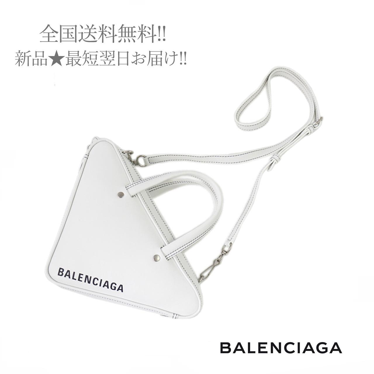 BALENCIAGA バレンシアガ ハンドバッグ セール特価 トライアングル ダッフル 2WAY バイカラー イタリア製 レディース 9000 ブラック ホワイト 新品 × 格安店 女 XS