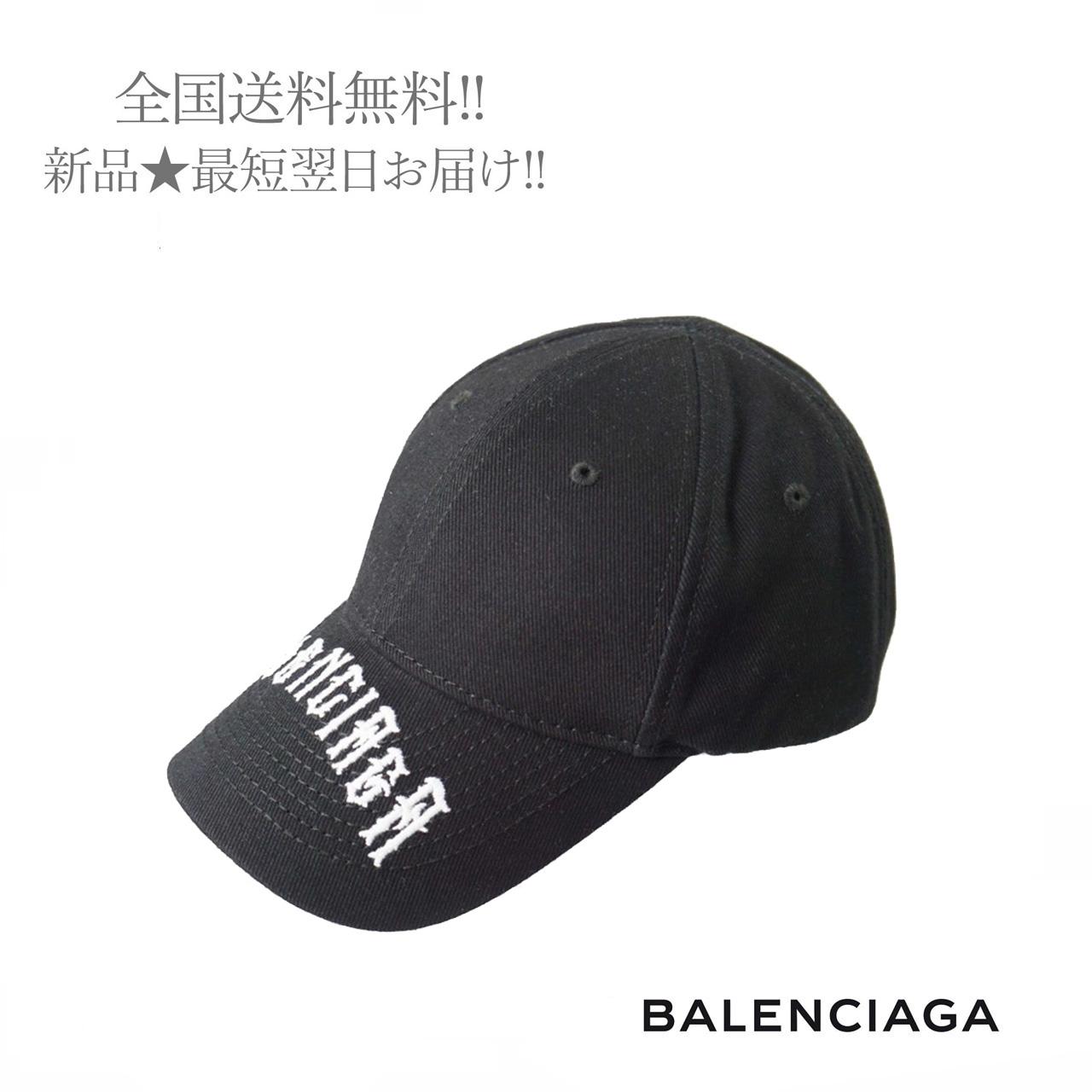 日本正規代理店品 BALENCIAGA バレンシアガ キャップ タトゥー メーカー再生品 イタリア製 1077 ブラック レディース 新品 メンズ フリーサイズ WTタグ ユニセックス L58