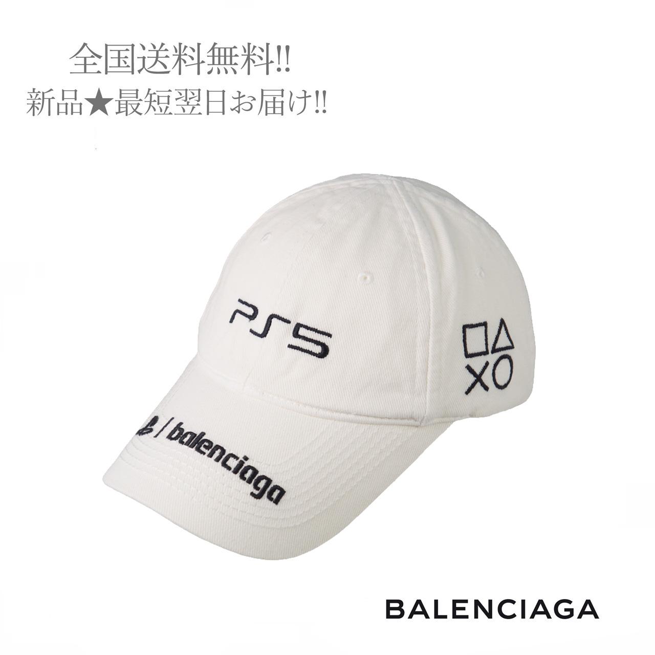 バーゲンセール BALENCIAGA バレンシアガ PS5 コラボ キャップ ロゴ刺繍 クラシック 新品 フリーサイズ 期間限定送料無料 ユニセックス ホワイト 9060 イタリア製