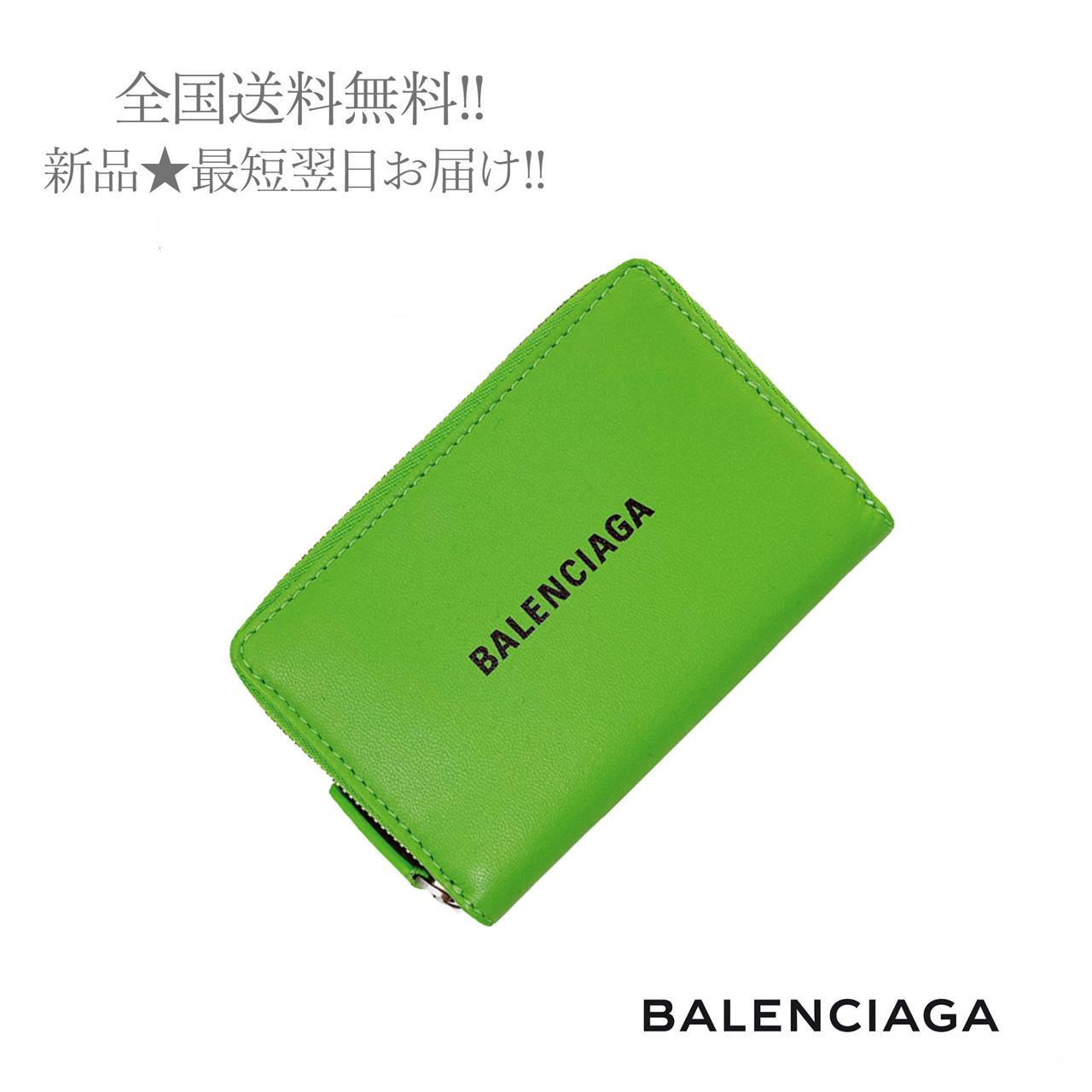 BALENCIAGA バレンシアガ カードケース 財布 ミニウォレット ロゴ メンズ 男 新品 ライトグリーン 超安い 3860 イタリア製 お値打ち価格で