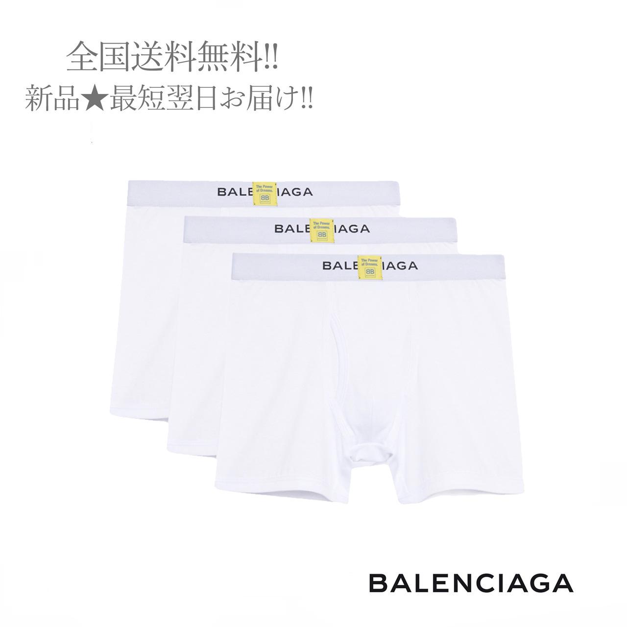 BALENCIAGA 営業 バレンシアガ ボクサーパンツ 3枚セット インナー ロゴ イタリア製 人気急上昇 ホワイト 9060 S 男 新品 メンズ