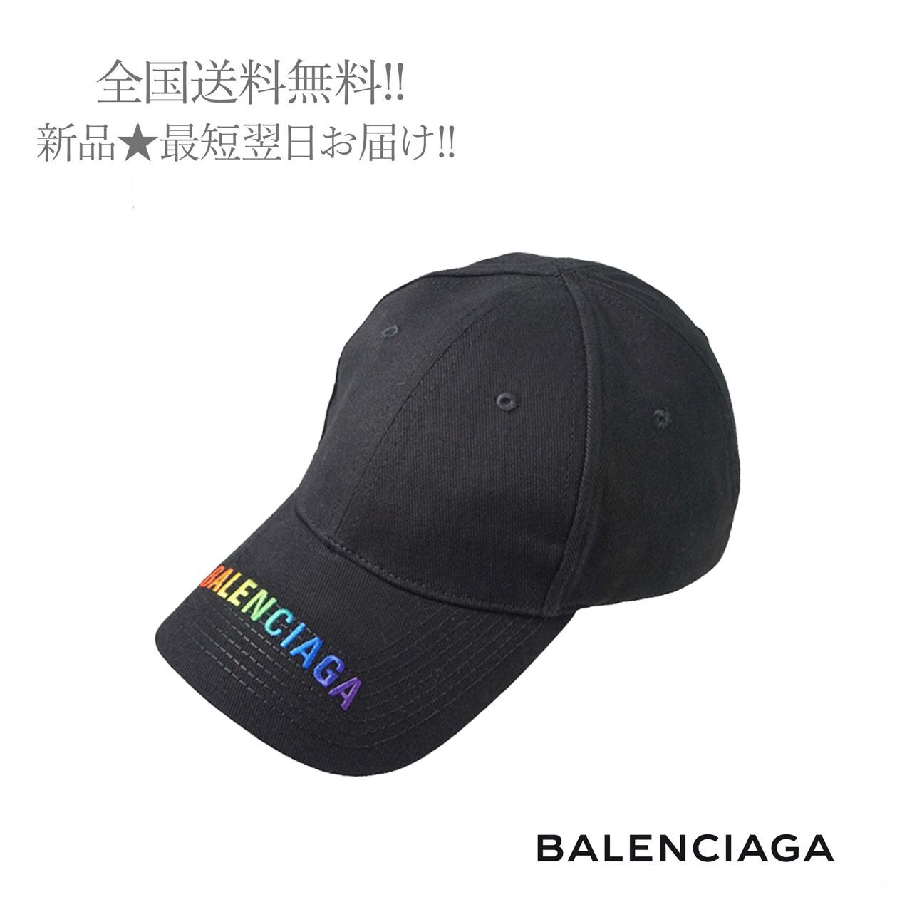 爆買い送料無料 BALENCIAGA バレンシアガ キャップ レインボー ユニセックス イタリア製 本日限定 フリーサイズ ロゴ刺繍