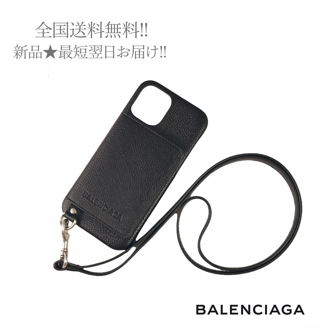 BALENCIAGA バレンシアガ iPhone 12 2020モデル ケース エンボスロゴ 限定特価 カードケース付 男 1065 メンズ 新品 ストラップ付 ブラック
