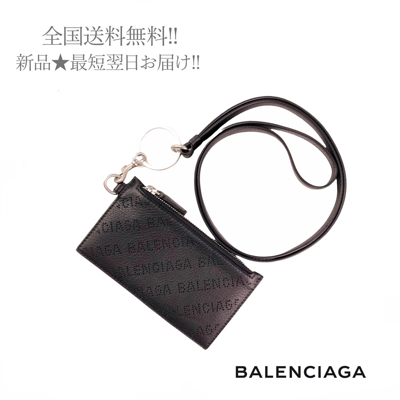 BALENCIAGA バレンシアガ カードケース キャッシュ キーリング付き ドット ロゴ 新品 1000 レディース メイルオーダー イタリア製 女 ブラック 宅配便送料無料