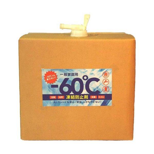 人・ペットにも安心、サビない液体タイプの凍結防止剤 科研 【非塩素系&さびない】 凍結防止剤 -60度 液体タイプ(20L)