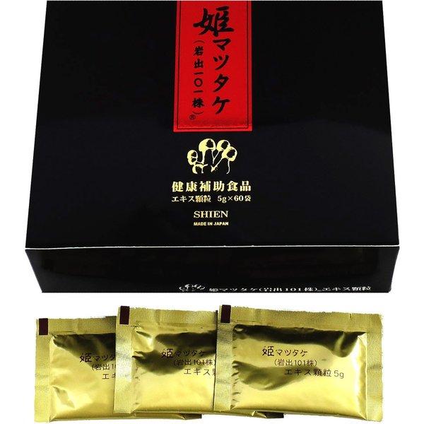 シエン 姫マツタケ (岩出101株) エキス顆粒 300g(5g×60袋) 【5個セット】