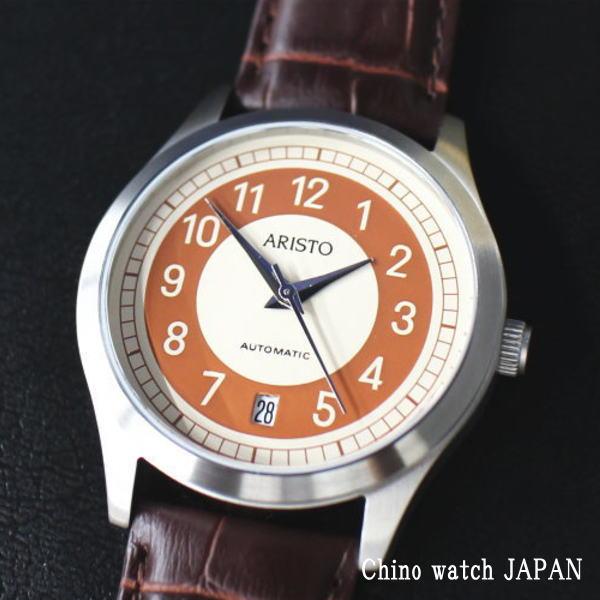 アリスト Aristo レトロ KR201-褐色 ドイツ時計 自動巻き  made in GERMANY