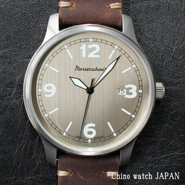 アリスト メッサーシュミット Messerschmitt Quartz ME42-ALU RONDA515 ドイツ時計 メンズ 腕時計 ブランド