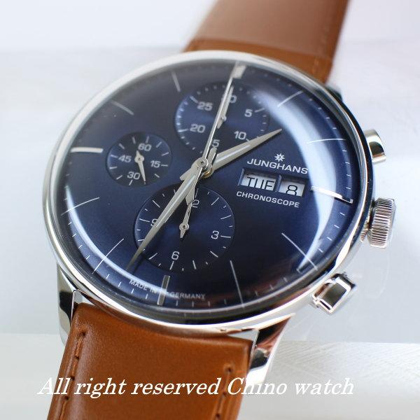 ユンハンス マイスター クロノスコープ オートマチック 027452601 ドイツ製 バウハウス ドイツ時計 腕時計 メンズ ブランド