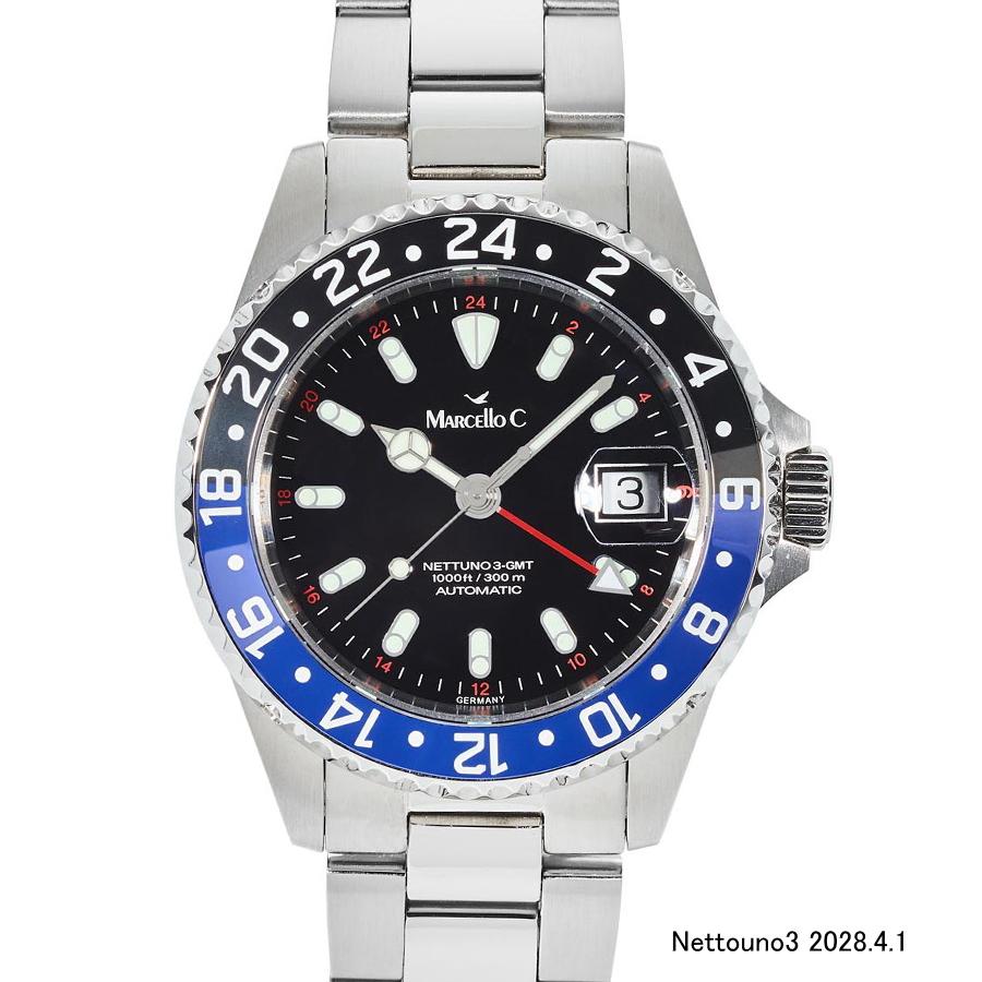 マルセロC ネットウノ3 GMT 300m防水 ネットウノ ドイツ時計 自動巻き 2028.4.1GMT(BLK/BLU) 腕時計 メンズ ブランド