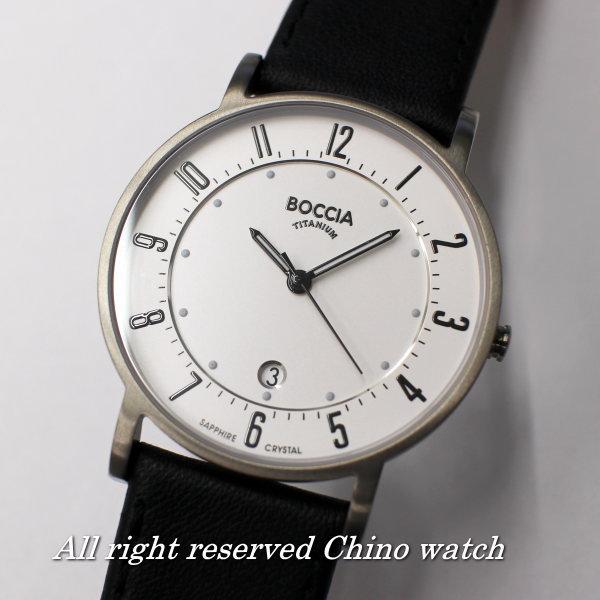 BOCCIA TITANIUM ボッチア チタニュウム 腕時計 3533-03 メンズ Super Slim クォーツ ドイツ時計 送料無料 ブランド