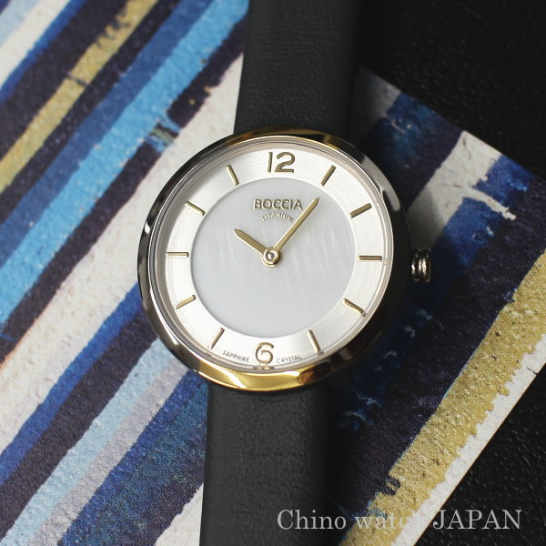 BOCCIA TITANIUM ボッチア チタニュウム 腕時計 3266-04 レディース マザーオブパール クォーツ ドイツ時計 送料無料