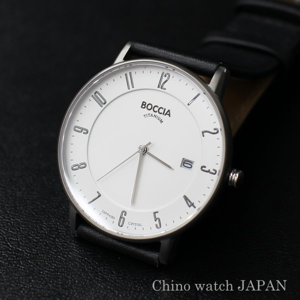 BOCCIA TITANIUM ボッチア チタニュウム 腕時計 3607-02 メンズ クォーツ ドイツ時計 送料無料 ブランド