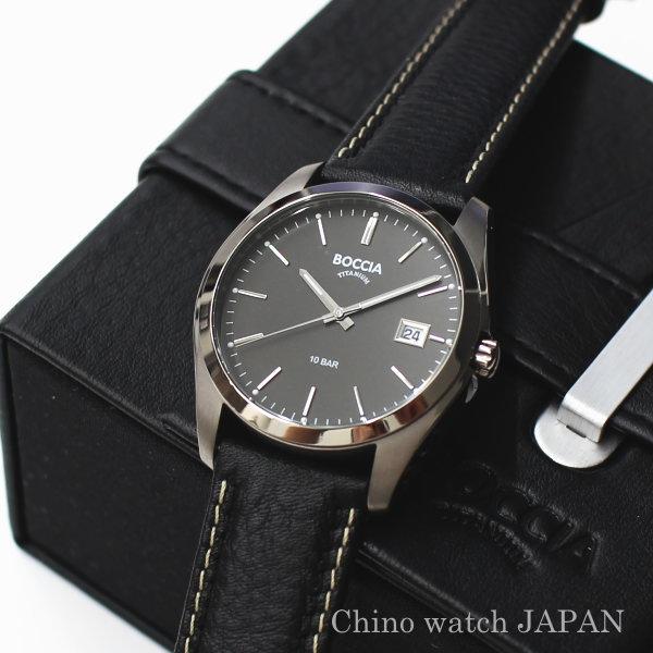 BOCCIA TITANIUM ボッチア チタニュウム 腕時計 3608-02 黒 メンズ 10気圧防水 クォーツ ドイツ時計 送料無料