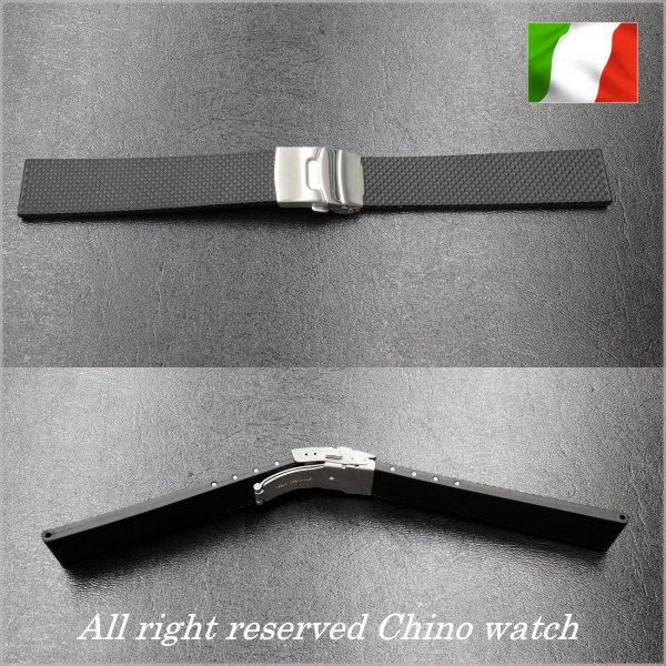 이태리 산 고무 베르트 D 버클 모델 BLACK 크기는 4 종류 로부터 선택 해 주세요 시계 시계