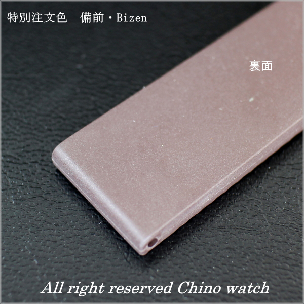 Natural rubber watch strap with Dyployant clasp special color BIZEN.