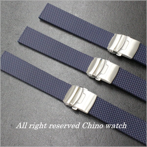 Natural rubber watch strap with Dyployant clasp BLUE Note