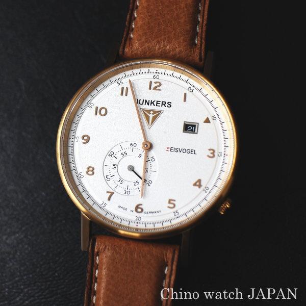 ユンカース JUNKERS EISVOGEL F13 6732-4QZ ドイツ時計 クォーツ 腕時計 時計
