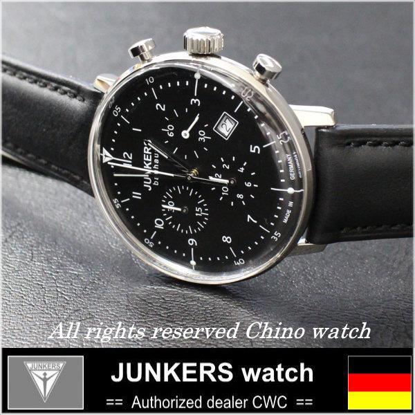 JUNKERS容克包豪斯建筑学派6086-2QZ石英德国钟表手表乐天卡分割