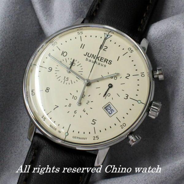 JUNKERS ユンカース バウハウス 6086-5QZ クォーツ ドイツ時計 腕時計 送料無料