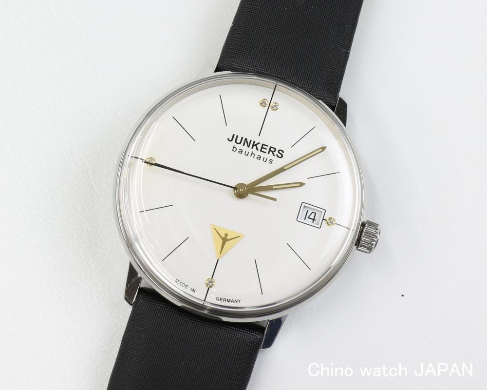 SALE ユンカース JUNKERS バウハウス 6073-1QZ クォーツ ドイツ時計 腕時計 送料無料 メンズ ブランド