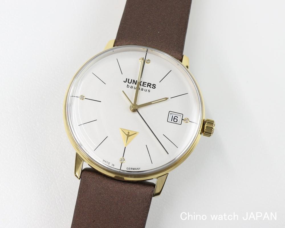 SALE ユンカース JUNKERS バウハウス 6075-4QZ クォーツ ドイツ時計 腕時計 送料無料 メンズ ブランド